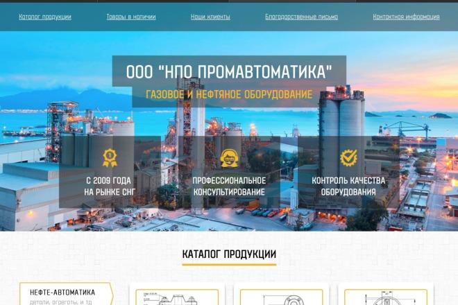 Вёрстка сайтов по доступной цене 102 - kwork.ru