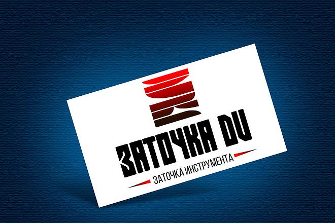 Эффектный логотип 54 - kwork.ru