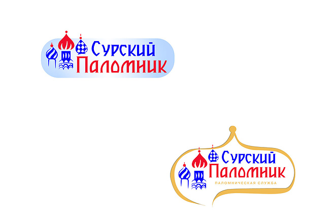 Создам 2 варианта логотипа + исходник 82 - kwork.ru