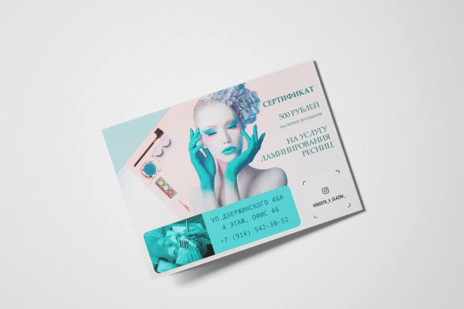 Дизайн сертификата, купона, подарочной карты для товара или услуги 1 - kwork.ru