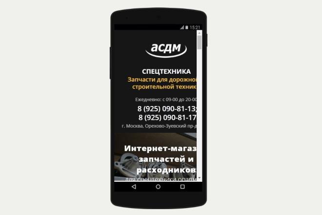 Конвертирую Ваш 1 канал Youtube, или сайт в приложение Android 7 - kwork.ru
