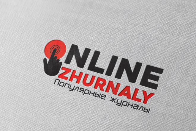 Нарисую логотип в стиле handmade 78 - kwork.ru
