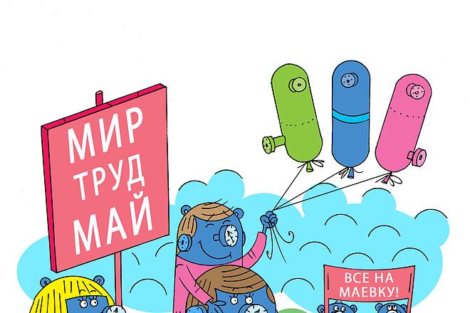 Оперативно нарисую юмористические иллюстрации для рекламной статьи 13 - kwork.ru