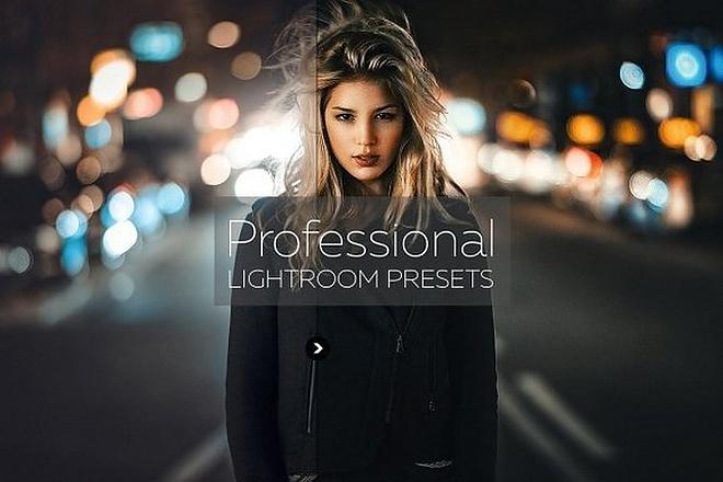 Пресеты для Lightroom-коллекция из 12.000 различных+ 50 премиум от GTG 2 - kwork.ru