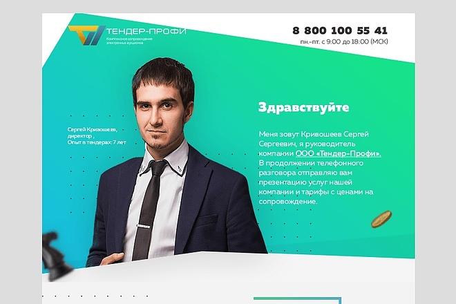 Сделаю адаптивную верстку HTML письма для e-mail рассылок 98 - kwork.ru