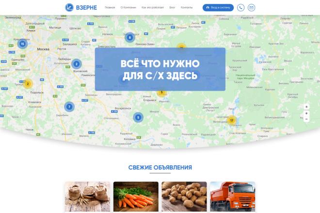 Дизайн страницы сайта 47 - kwork.ru