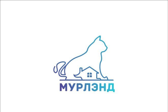 3 логотипа в Профессионально, Качественно 55 - kwork.ru