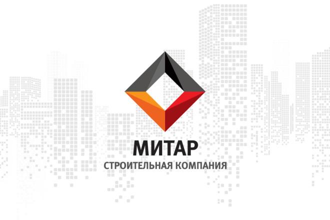 Доработка логотипа, 3 варианта 4 - kwork.ru