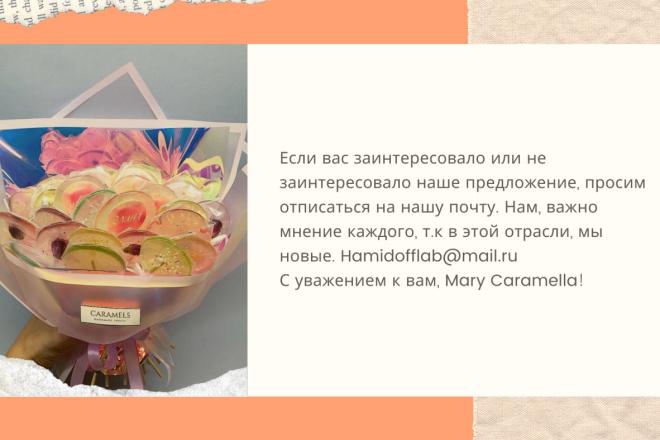 Стильный дизайн презентации 177 - kwork.ru