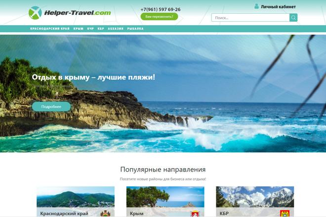 Создам современный логотип 17 - kwork.ru
