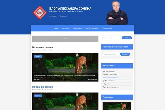 Дизайн блока Landing page 30 - kwork.ru