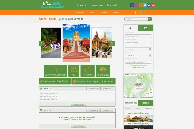 Дизайн блока Landing page 105 - kwork.ru