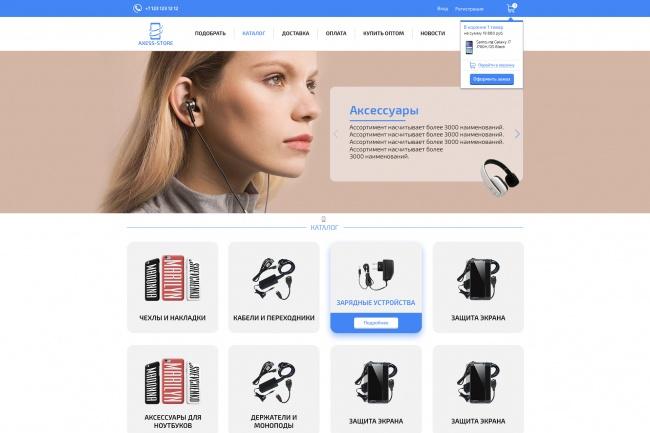 Дизайн блока Landing page 90 - kwork.ru