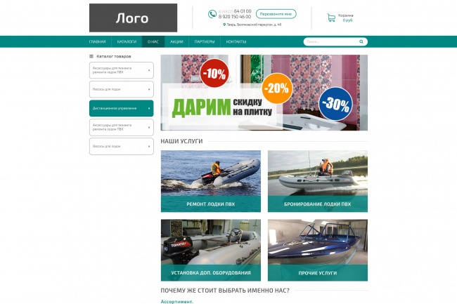 Дизайн блока Landing page 76 - kwork.ru