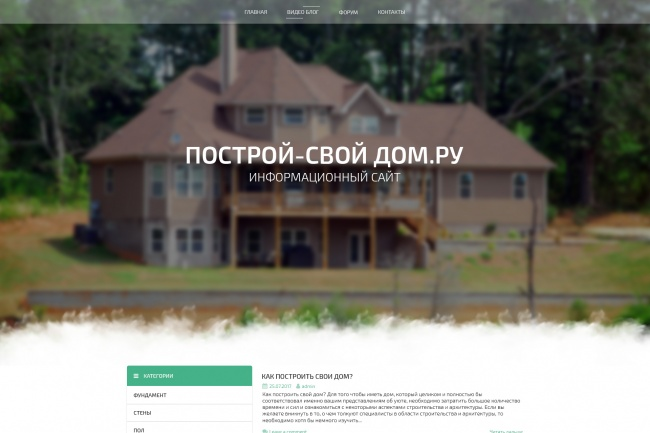 Дизайн блока Landing page 69 - kwork.ru