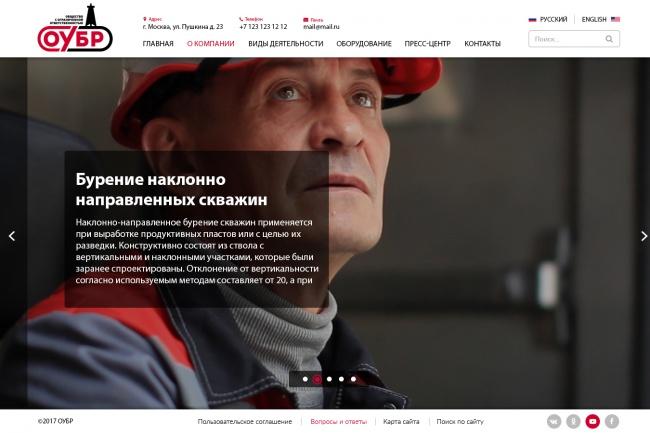 Дизайн блока Landing page 67 - kwork.ru