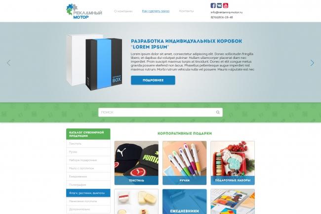 Дизайн блока Landing page 55 - kwork.ru