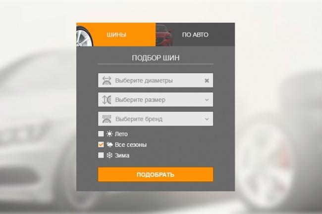 Дизайн блока Landing page 47 - kwork.ru