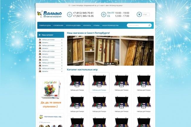 Дизайн блока Landing page 44 - kwork.ru