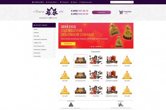 Дизайн блока Landing page 39 - kwork.ru