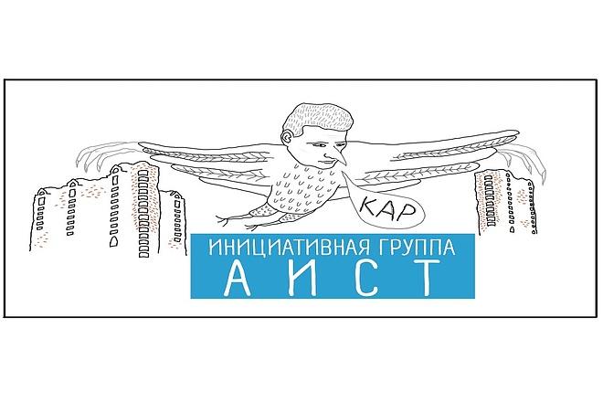 Быстро нарисую веселые иллюстрации 14 - kwork.ru
