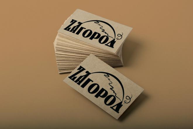 Нарисую логотип в векторе по вашему эскизу 46 - kwork.ru