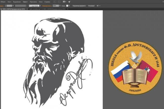 Отрисую логотип, растровое изображение в вектор 1 - kwork.ru