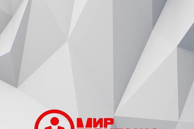 Живая обложка группы в ВК 7 - kwork.ru