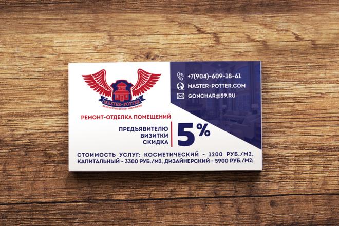 3 варианта дизайна визитки 13 - kwork.ru