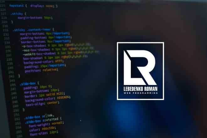 Сделаю стильный именной логотип 36 - kwork.ru