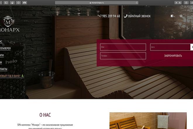 Создам Landing Page за 3 дня 2 - kwork.ru