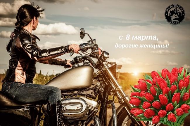 Видеопоздравление для близких и родных. Поздравьте красиво 5 - kwork.ru