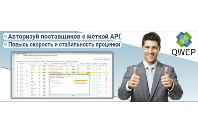 Сделаю Дизайн статичного Баннера на сайт 6 - kwork.ru