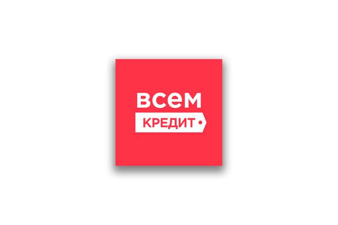 Конвертирую Ваш сайт в удобное Android приложение + публикация 19 - kwork.ru