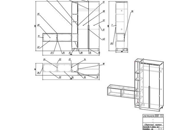 Проект корпусной мебели, кухни. Визуализация мебели 24 - kwork.ru
