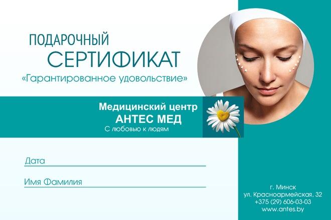 Дизайн плакаты, афиши, постер 58 - kwork.ru