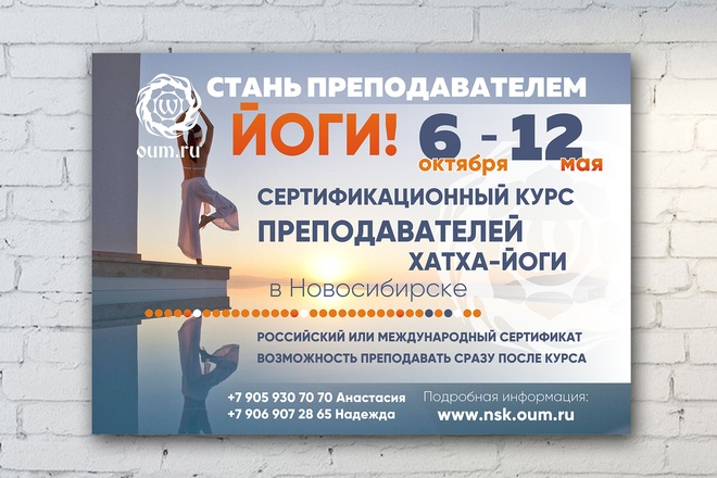 Дизайн плакаты, афиши, постер 49 - kwork.ru