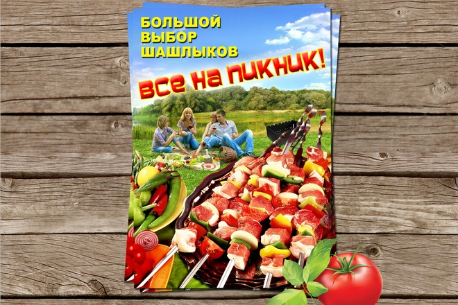 Дизайн плакаты, афиши, постер 68 - kwork.ru
