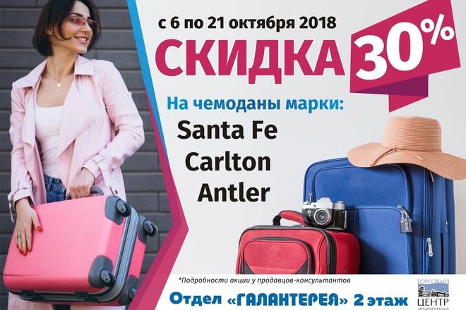 Дизайн плакаты, афиши, постер 41 - kwork.ru