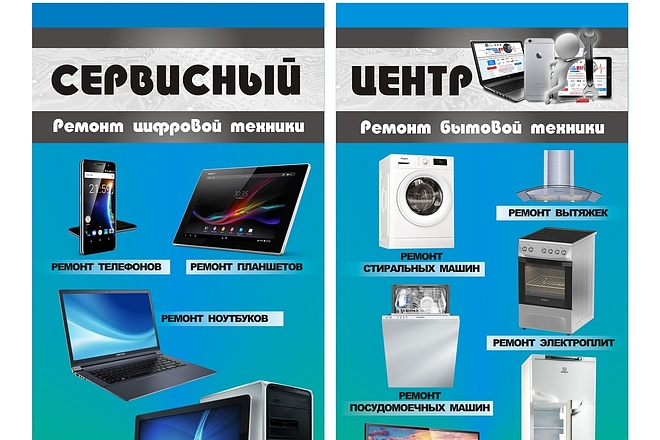 Дизайн плакаты, афиши, постер 39 - kwork.ru