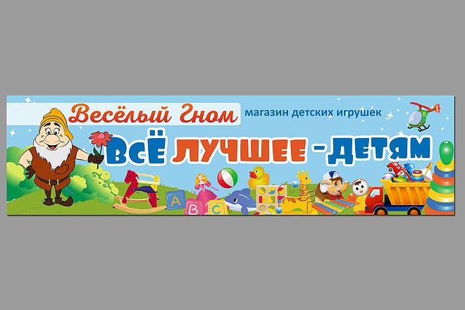 Дизайн плакаты, афиши, постер 36 - kwork.ru
