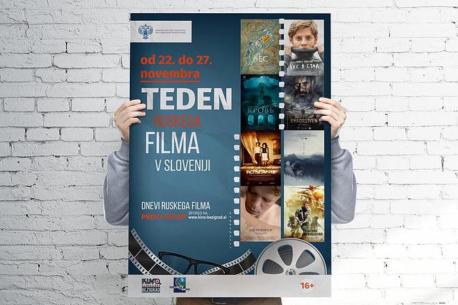 Дизайн плакаты, афиши, постер 27 - kwork.ru