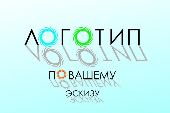 5 логотипов 1 - kwork.ru