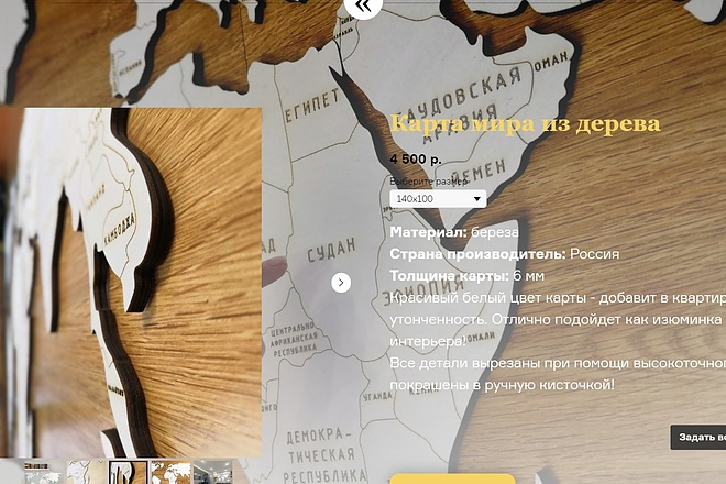 Создание сайта - Landing Page на Тильде 59 - kwork.ru