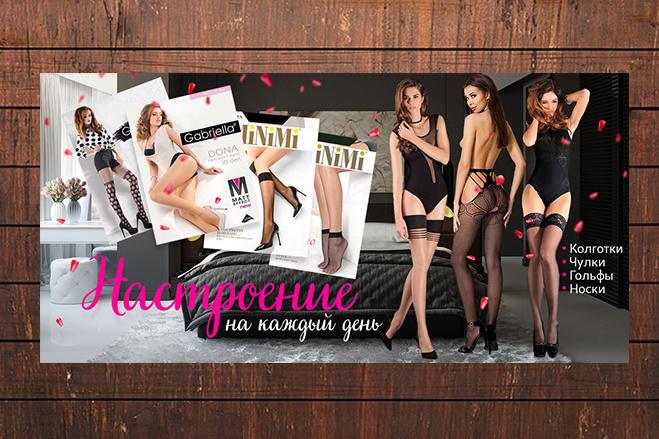 Изготовлю 4 интернет-баннера, статика.jpg Без мертвых зон 45 - kwork.ru