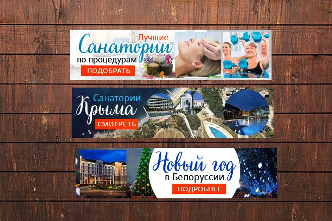 Изготовлю 4 интернет-баннера, статика.jpg Без мертвых зон 44 - kwork.ru