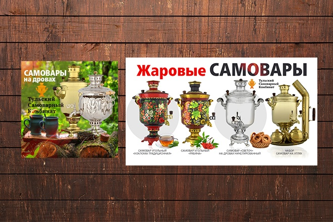 Изготовлю 4 интернет-баннера, статика.jpg Без мертвых зон 34 - kwork.ru