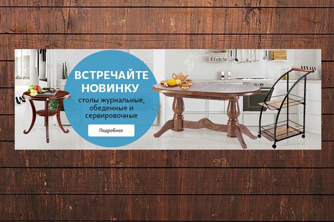 Изготовлю 4 интернет-баннера, статика.jpg Без мертвых зон 22 - kwork.ru