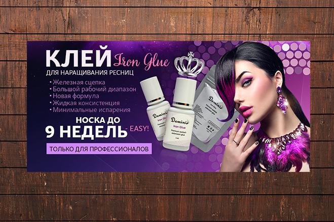 Изготовлю 4 интернет-баннера, статика.jpg Без мертвых зон 24 - kwork.ru