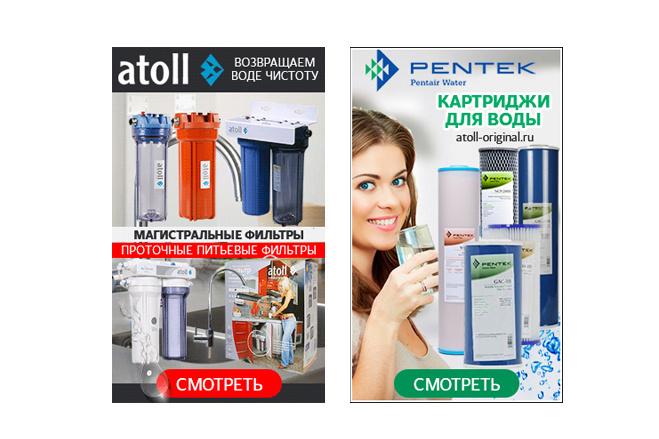 Изготовлю 4 интернет-баннера, статика.jpg Без мертвых зон 29 - kwork.ru